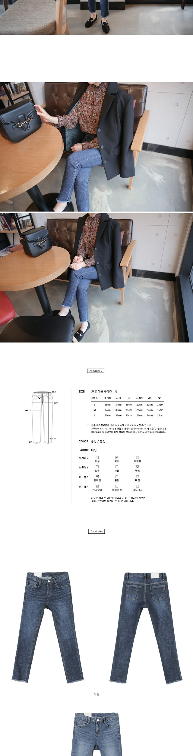 Imperial Date Pants - Jin Jing M ships same day