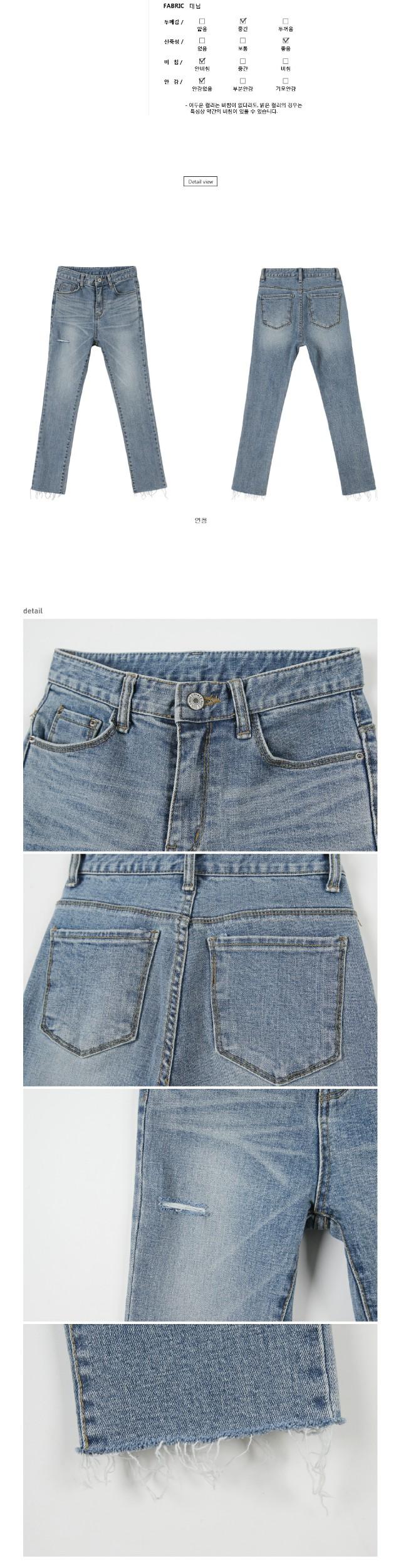 Henry slim date pants
