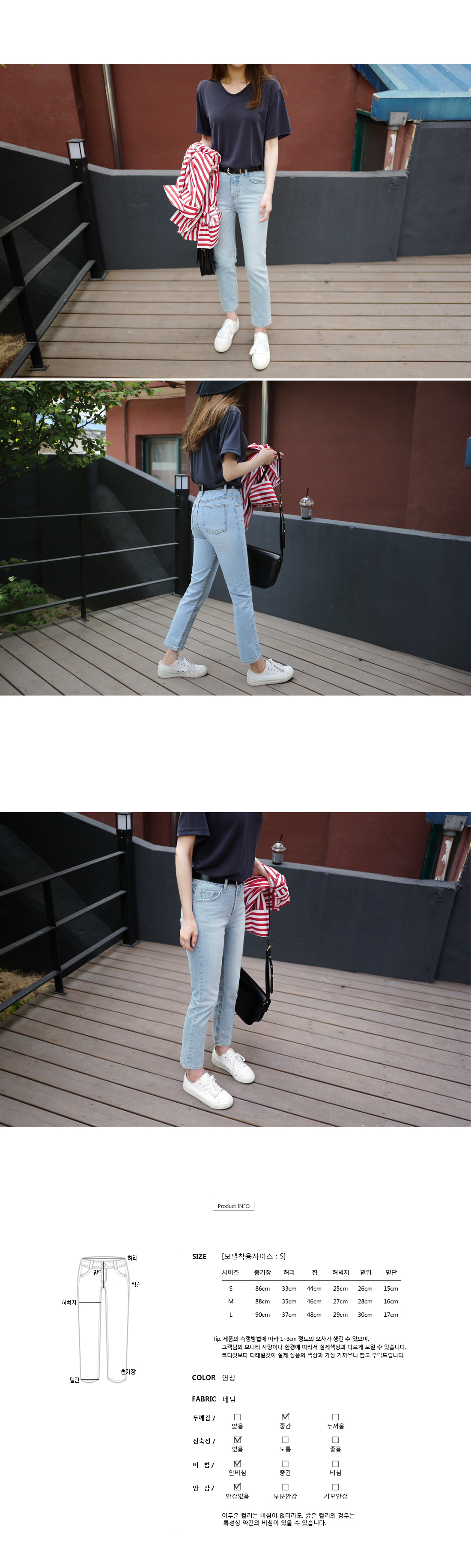Lucky Date Denim Pants