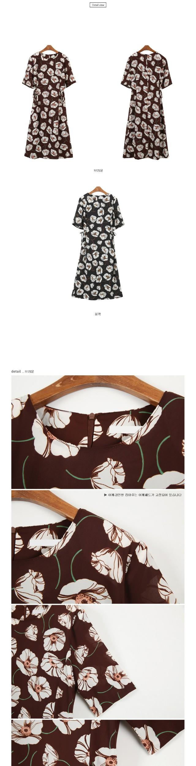 Rubin Flower Dress