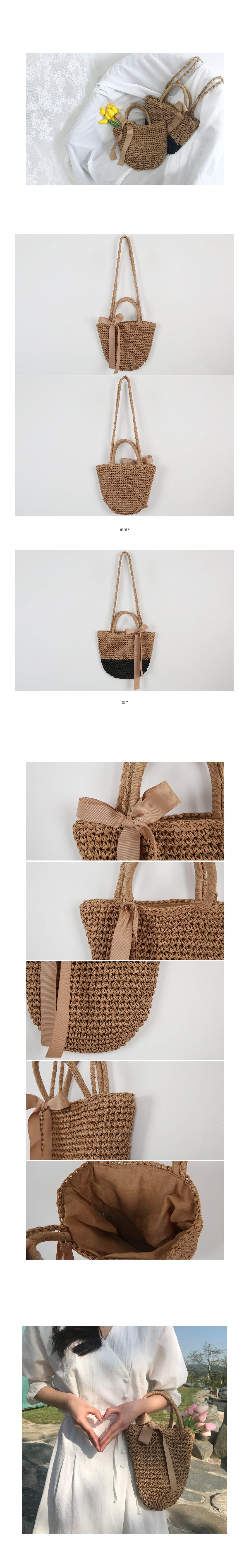 Ratan Tote & Cross Two-way Bag