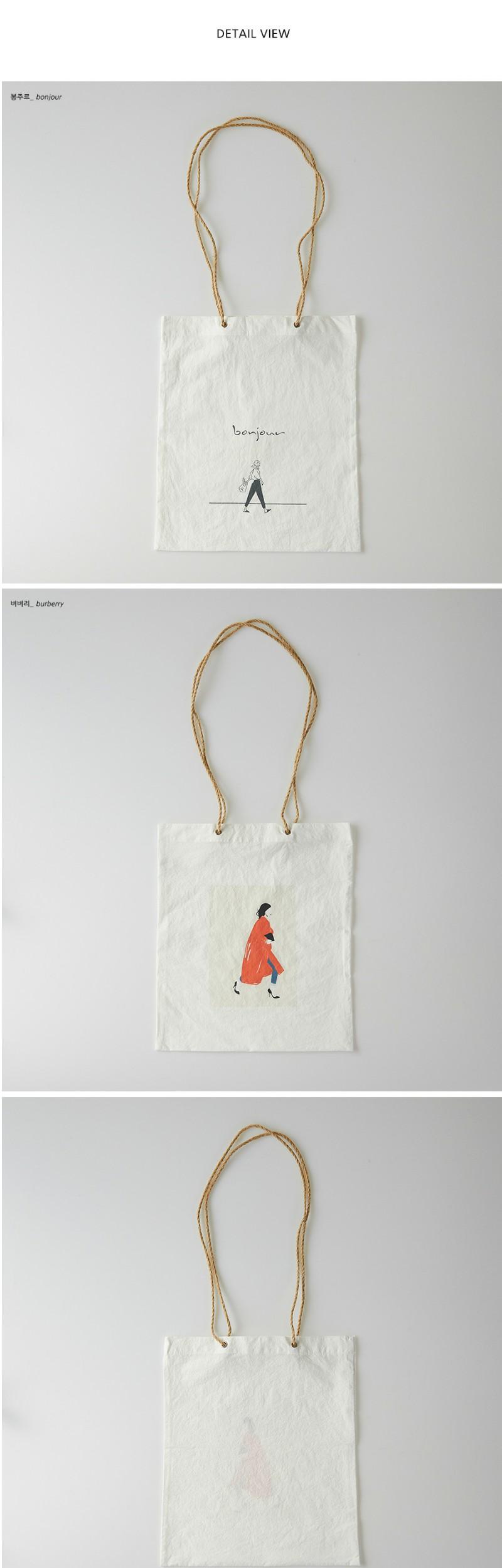 organic mood linen bag