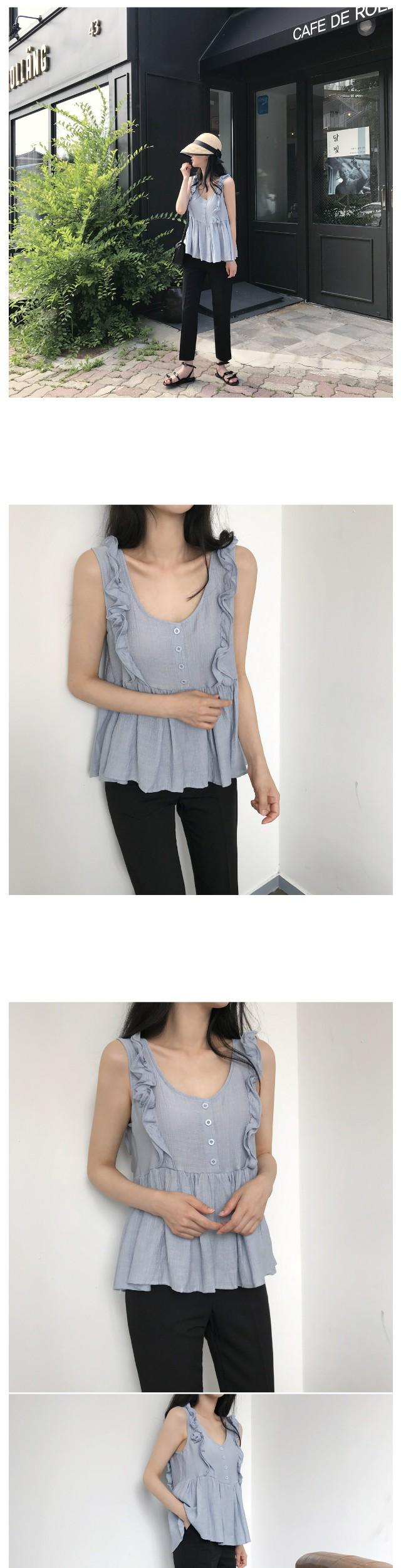Ruffle button nail blouse