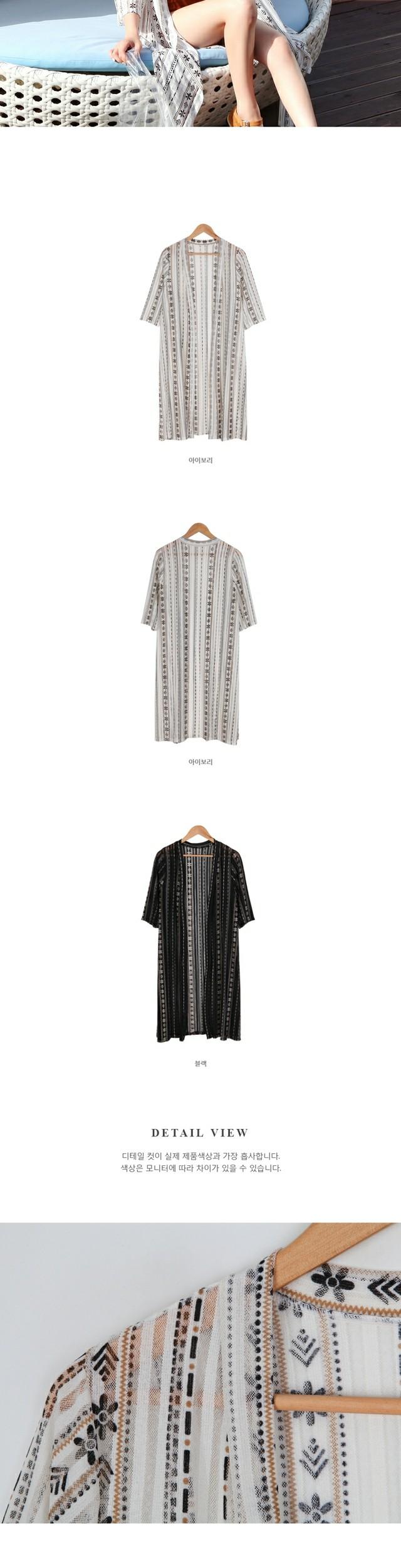 Ethnic petal robe cardigan