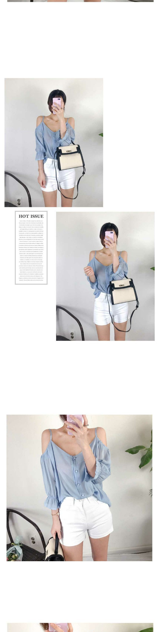 Co-op shoulder strap shoulder blouse 2color