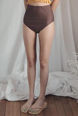 High Waist Swim Pants