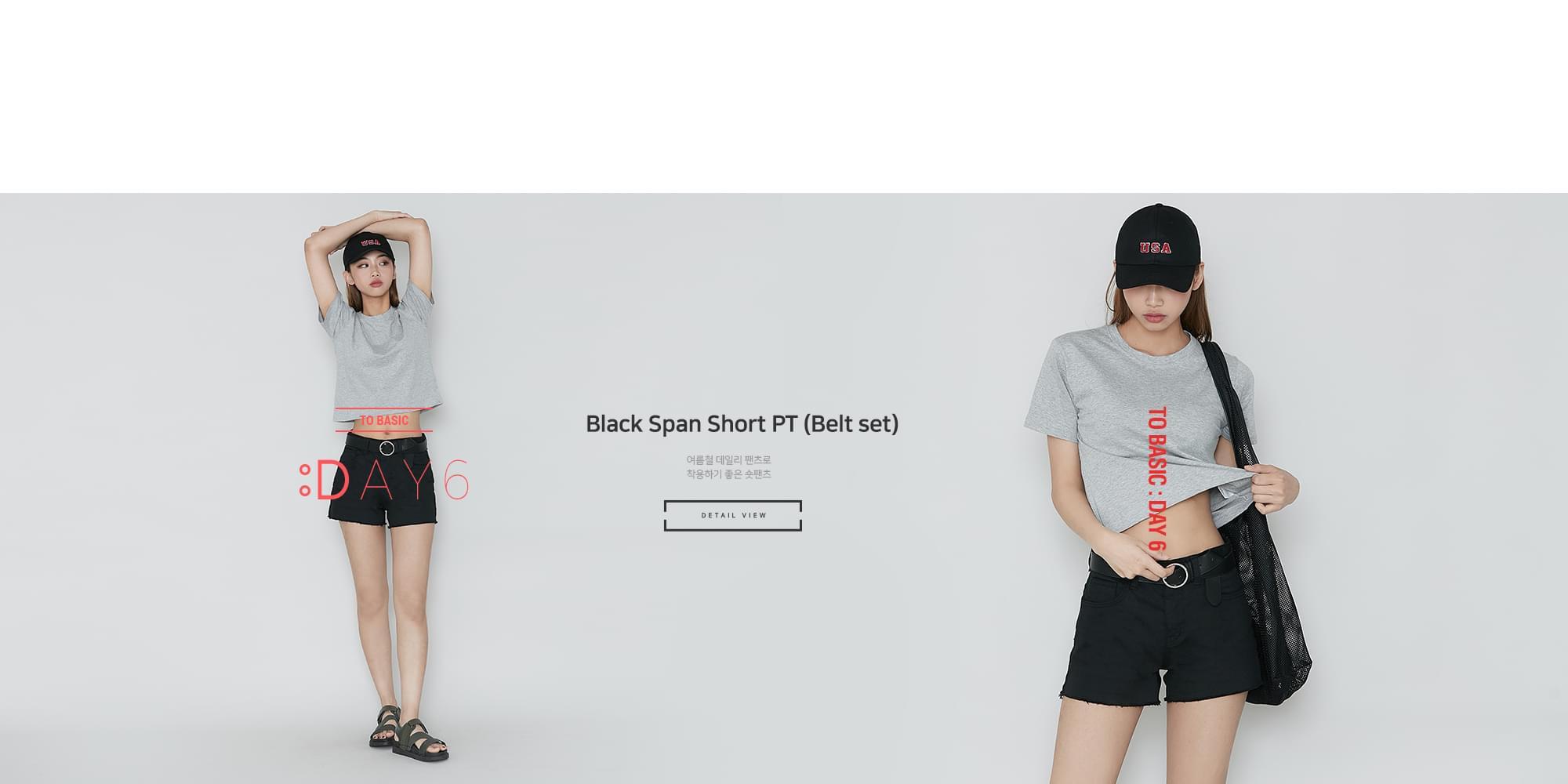 Black span short pants belt set