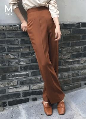 Cool Wide Side Slit Slacks