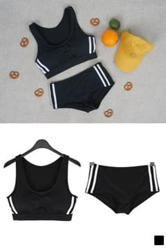 Two-Piece Bikini SET