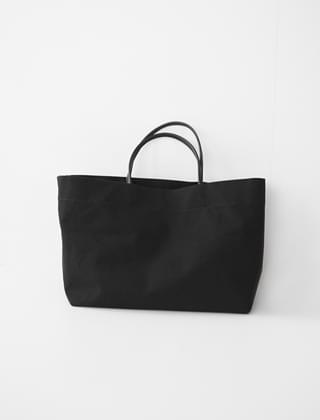 wide canvas tote bag