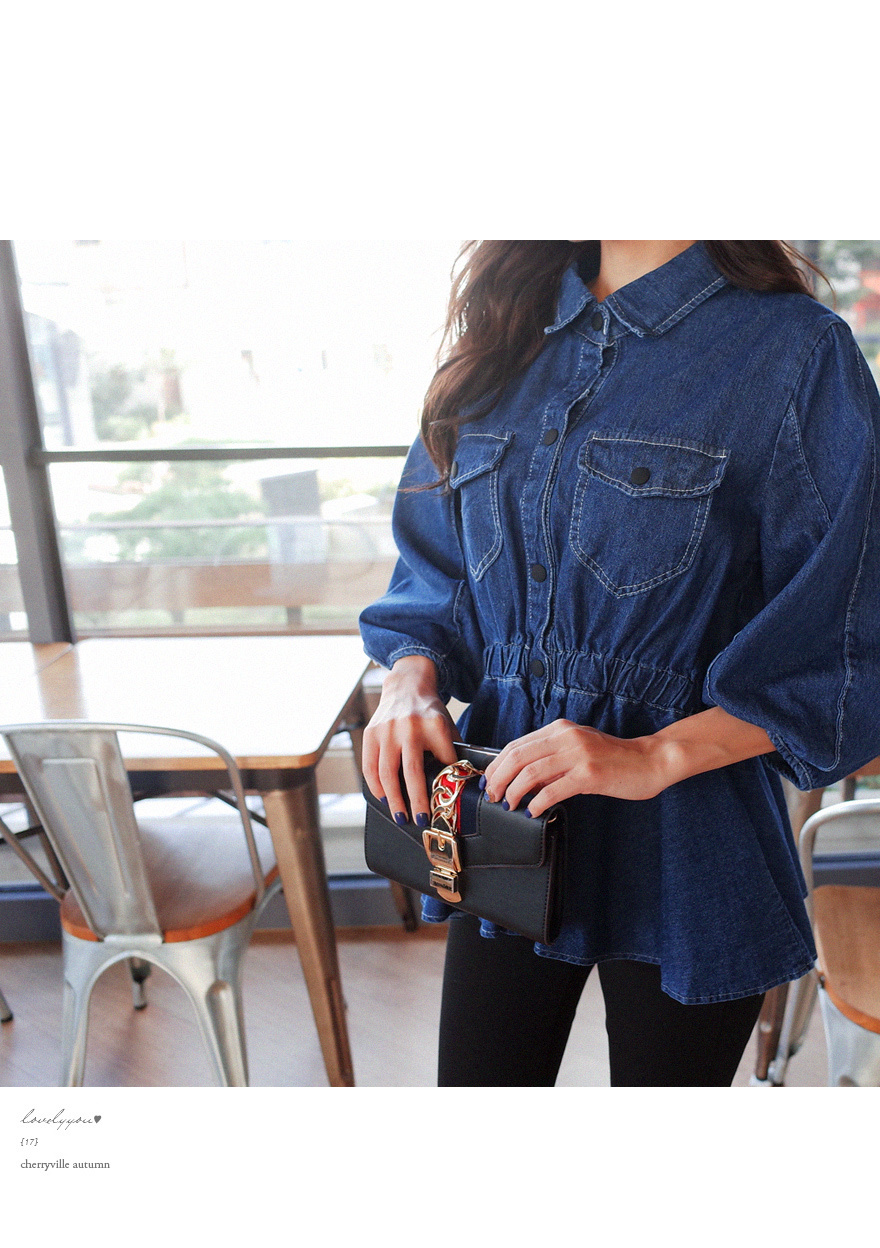 Denim flare blouse