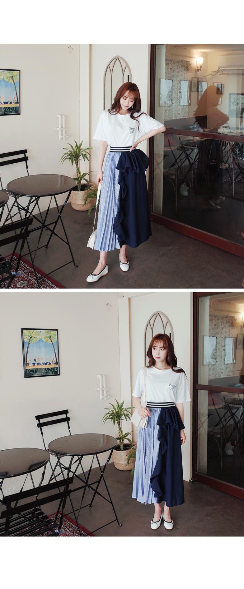 Unique ruffle skirt