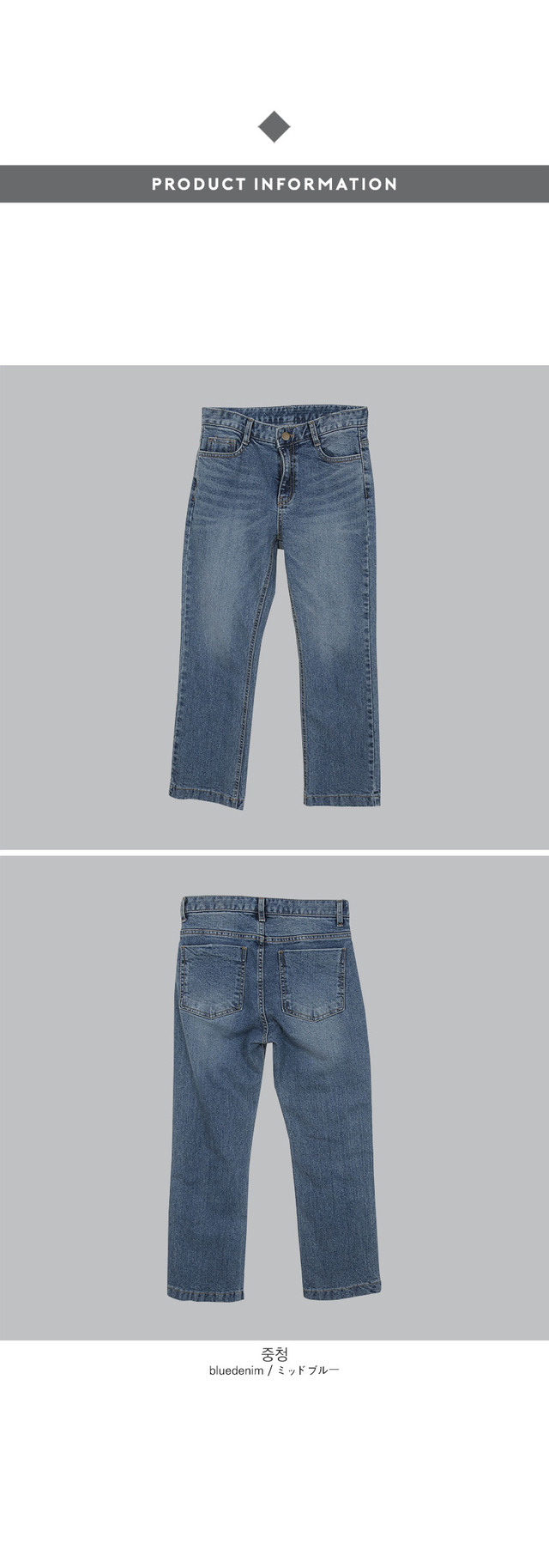 Ivy-date cut pants