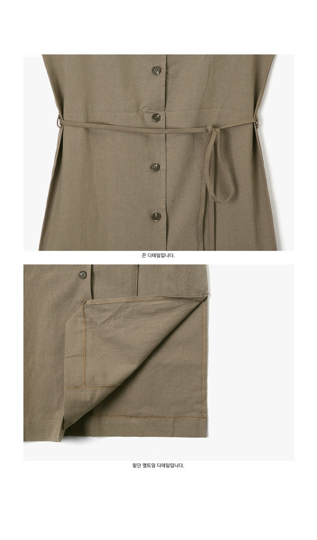 grove button linen ops