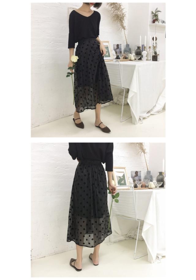 Dot-sighted polka dots skirt back
