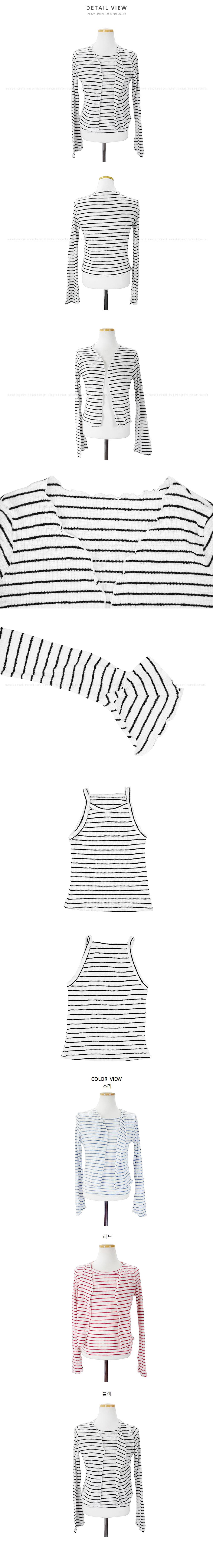 Dagara wave halter neck cardigan set 3color