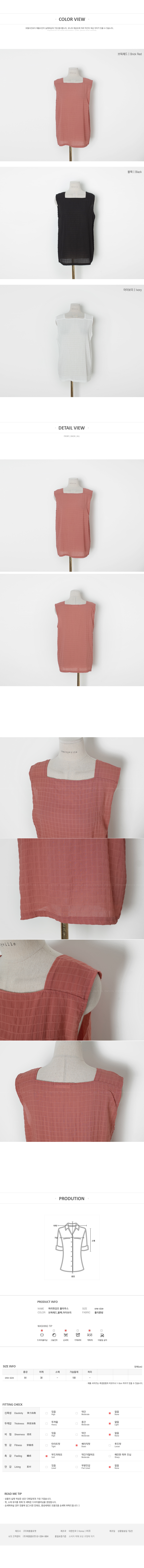 Fit-pitched blouse