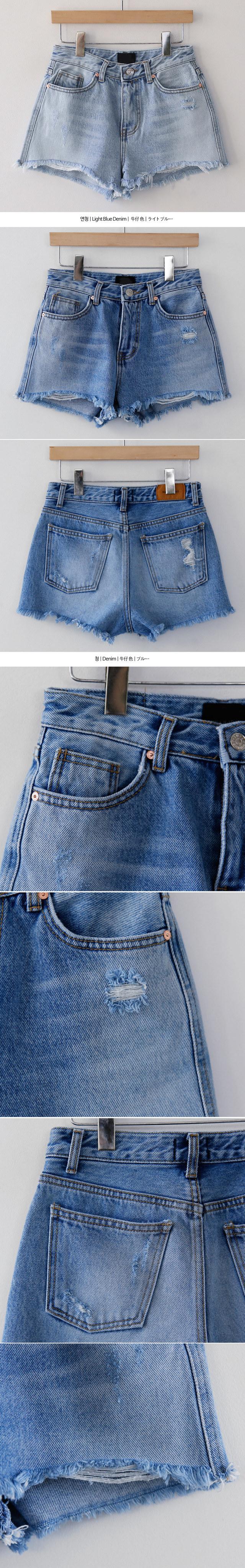 Patch Vintage Shorts