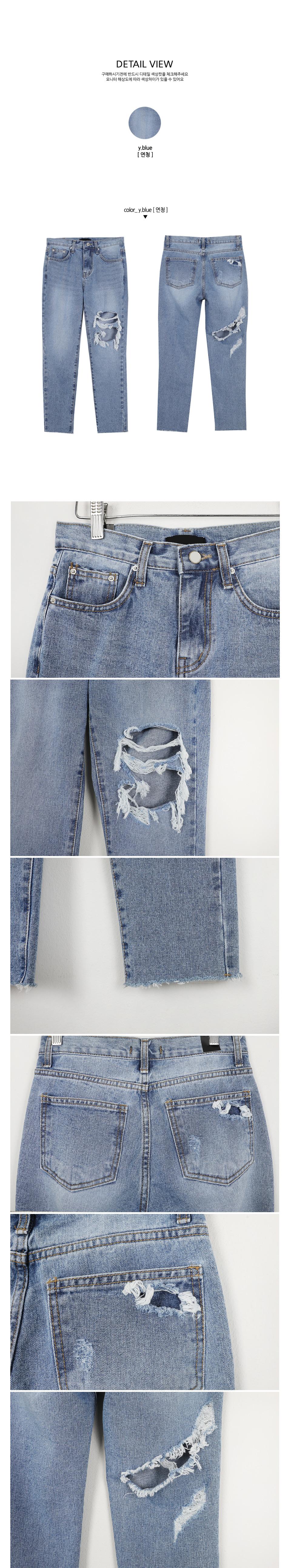 Chelsea Damage Slim exhaust pants