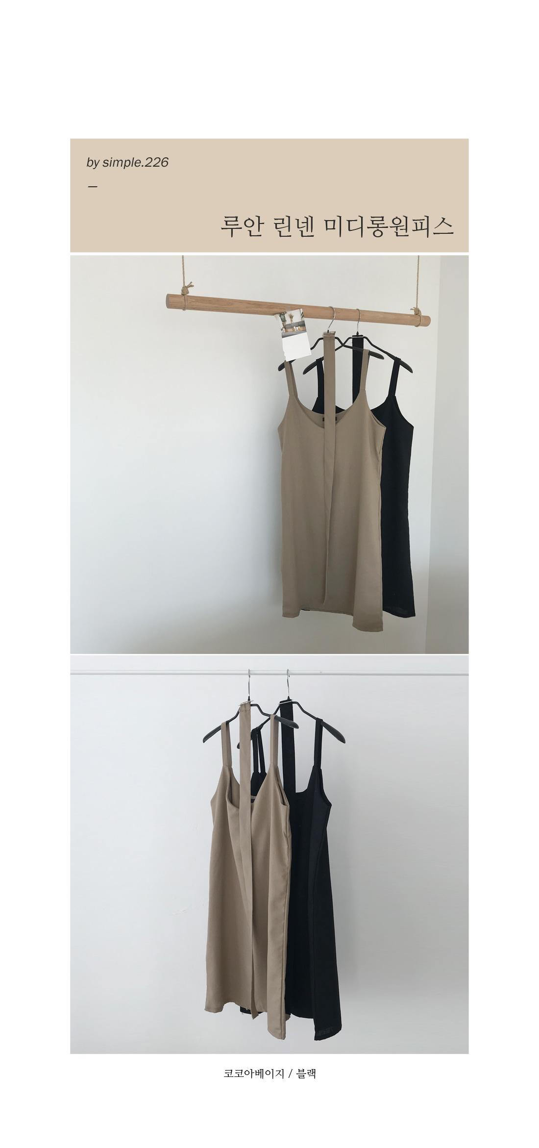 Luan Linen Midi Long Dress