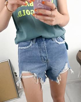 Pocket Hemming Shorts