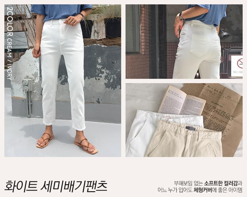 Pablo-semi-exhaust pants
