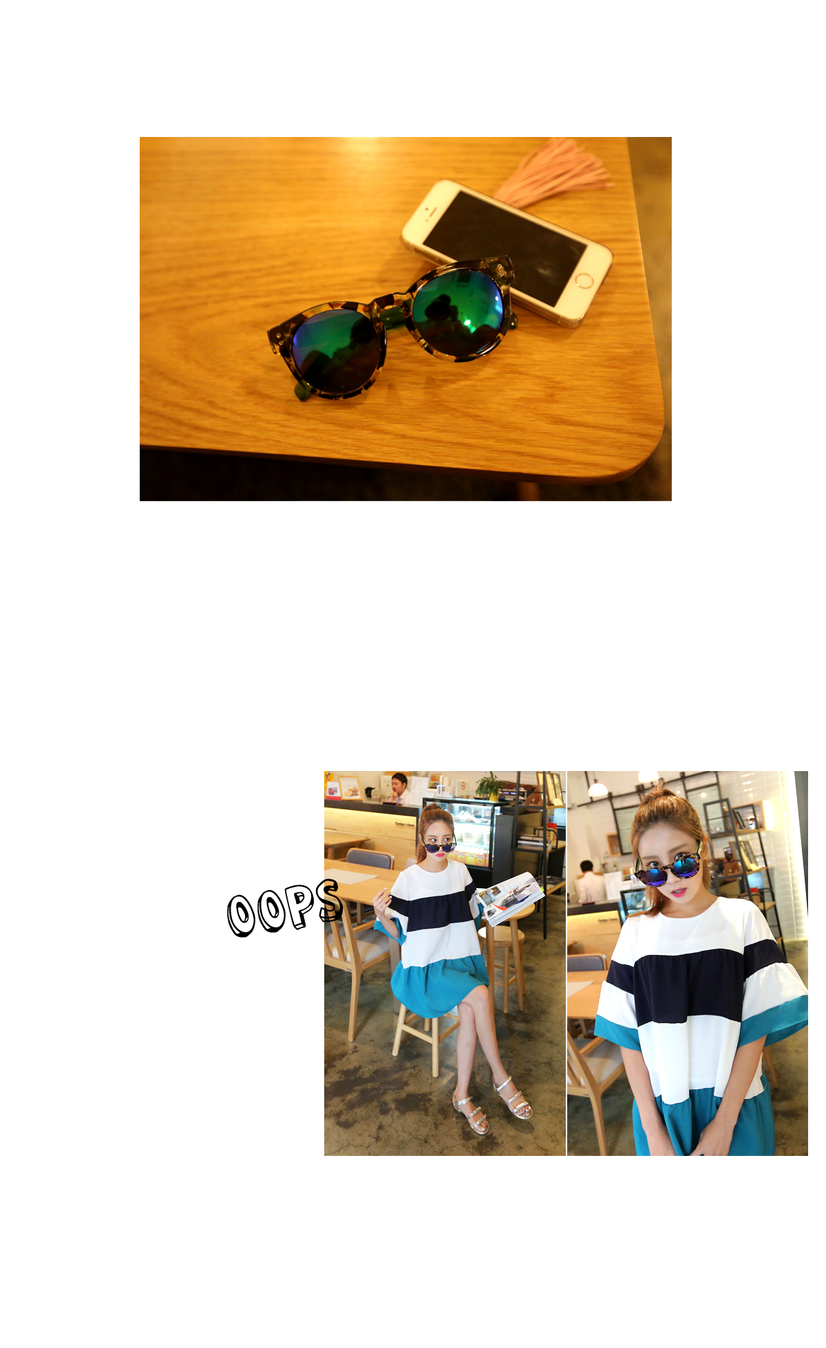 Beggar Mirror Sunglasses