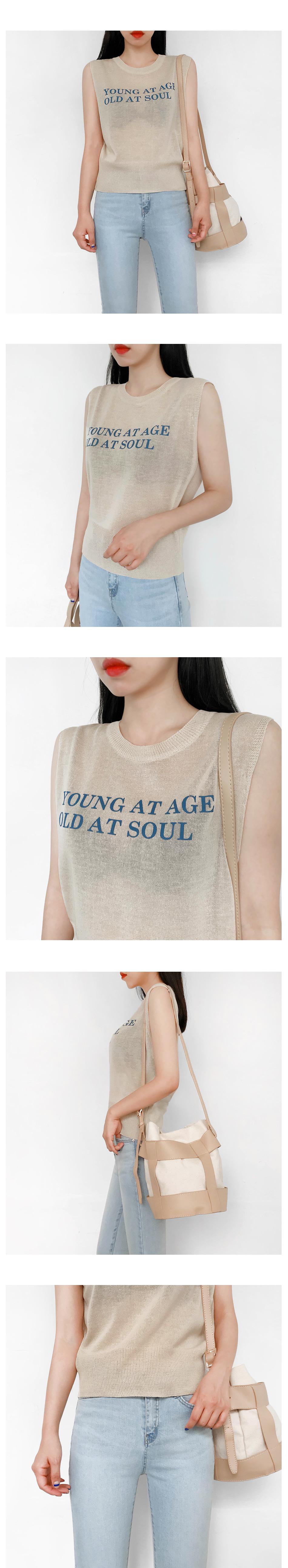 Soul Knit Nashi