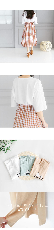 Nouf Long T-shirt