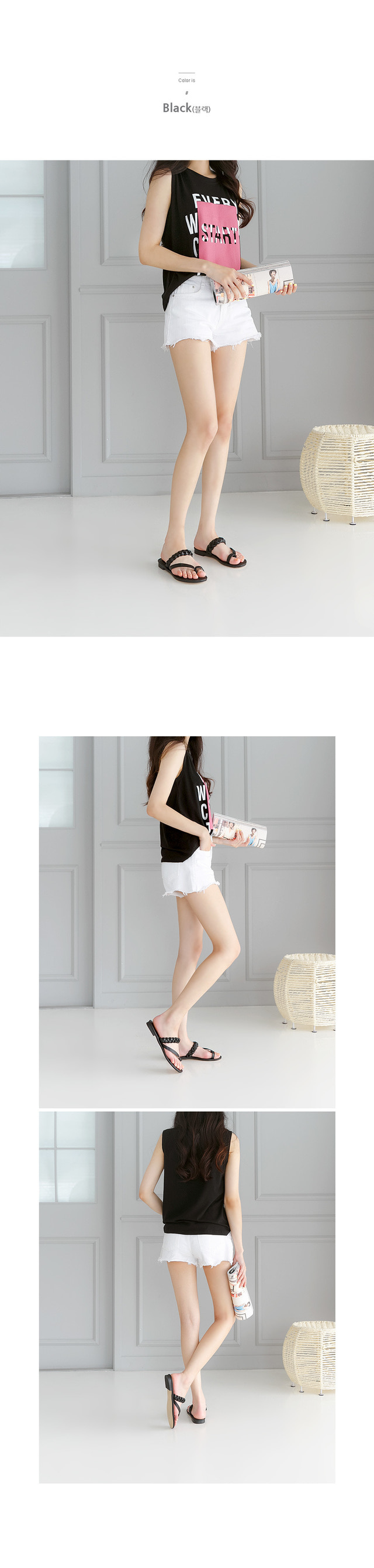 Slippers Slippers 1.5cm