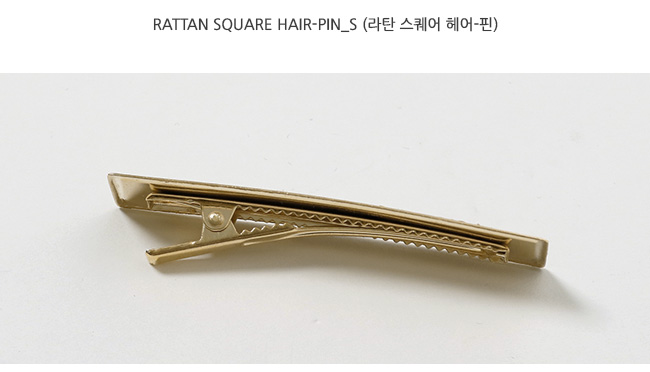 Rattan square hair-pin_S (size : one)