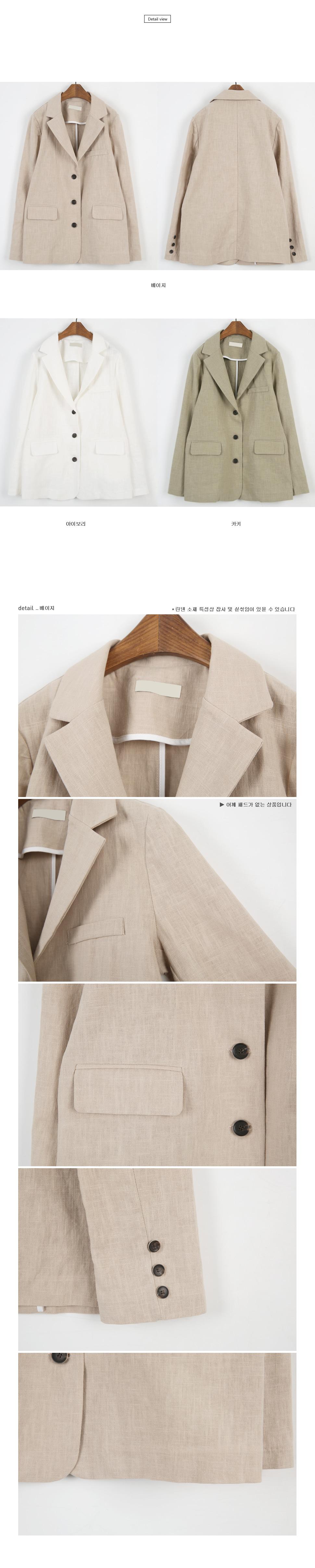 Calling linen single jacket