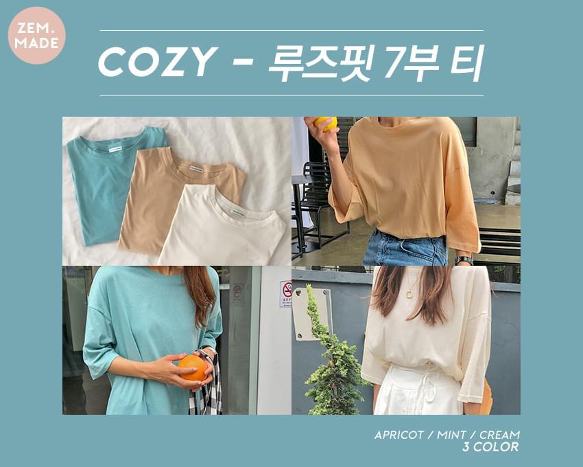 Self Made / Cozy - Ruzupt 7 Buti