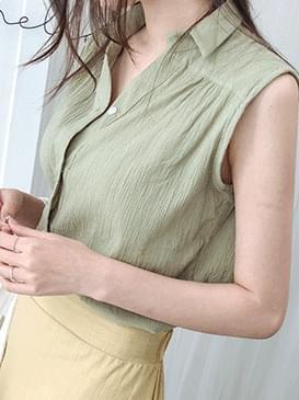 Kara Suit Nashi Blouse