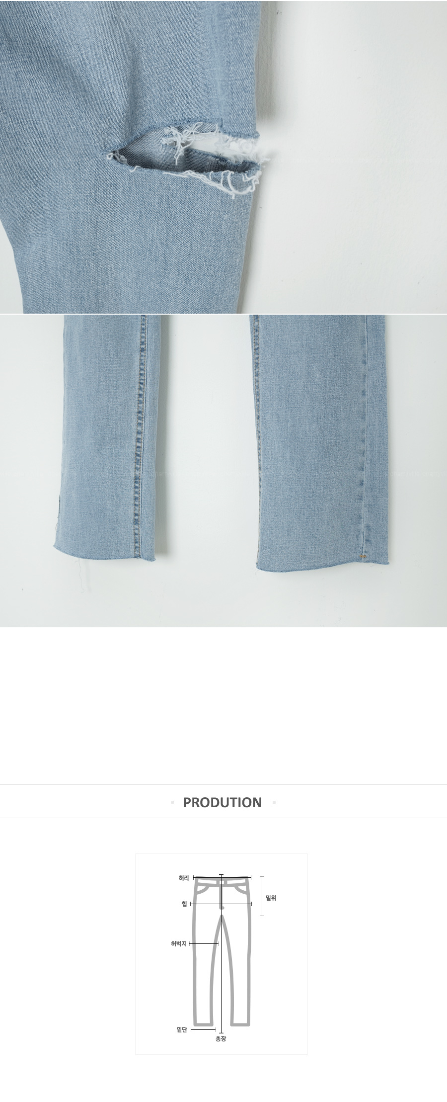 It summer denim pants