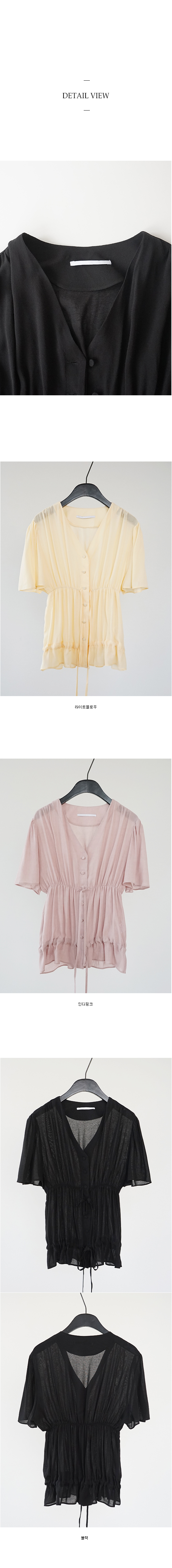 V-neck double strap blouse (3colors)