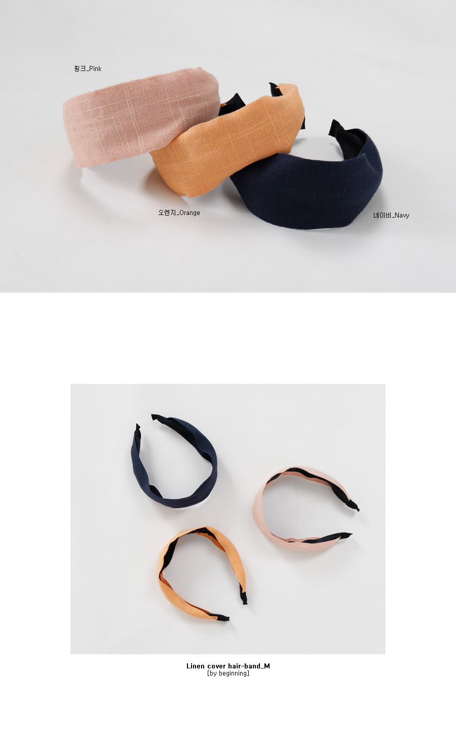 Linen cover hair-band_M (size : one)