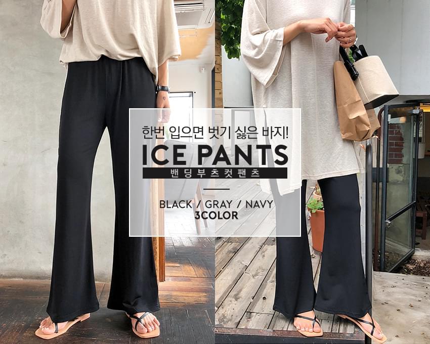 Dose - Ice Bending Boots Cut Pants