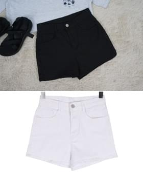 Bottom or Basic Short P