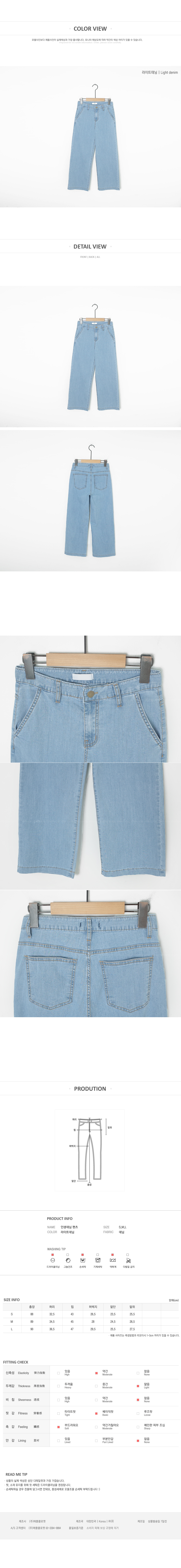 Life Denim Pants