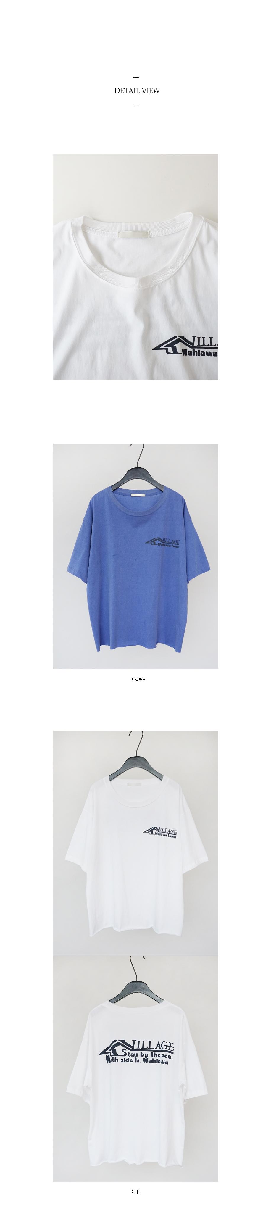 village typo T-shirt (2colors)