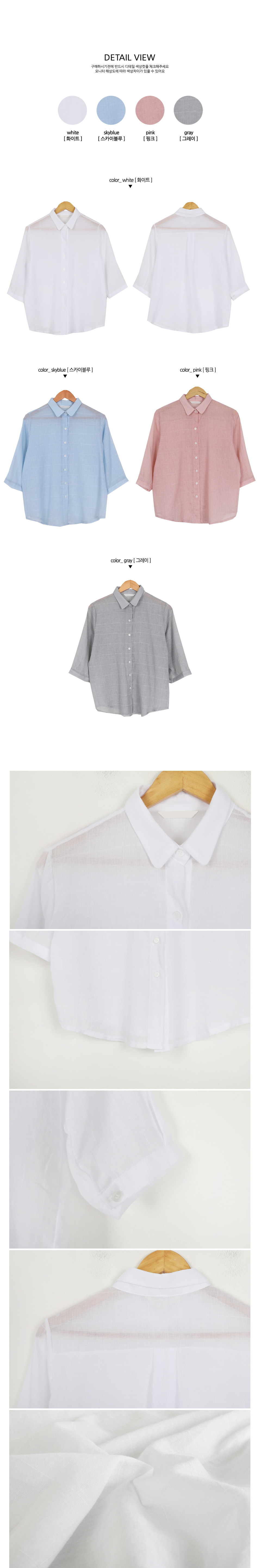 Larm check obuvu shirt