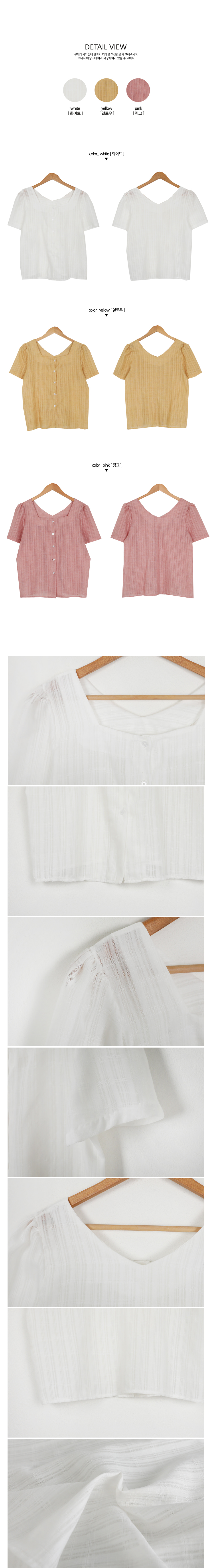 Two way reversed blouse