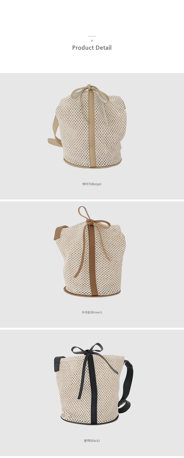 Murray bucket cross bag
