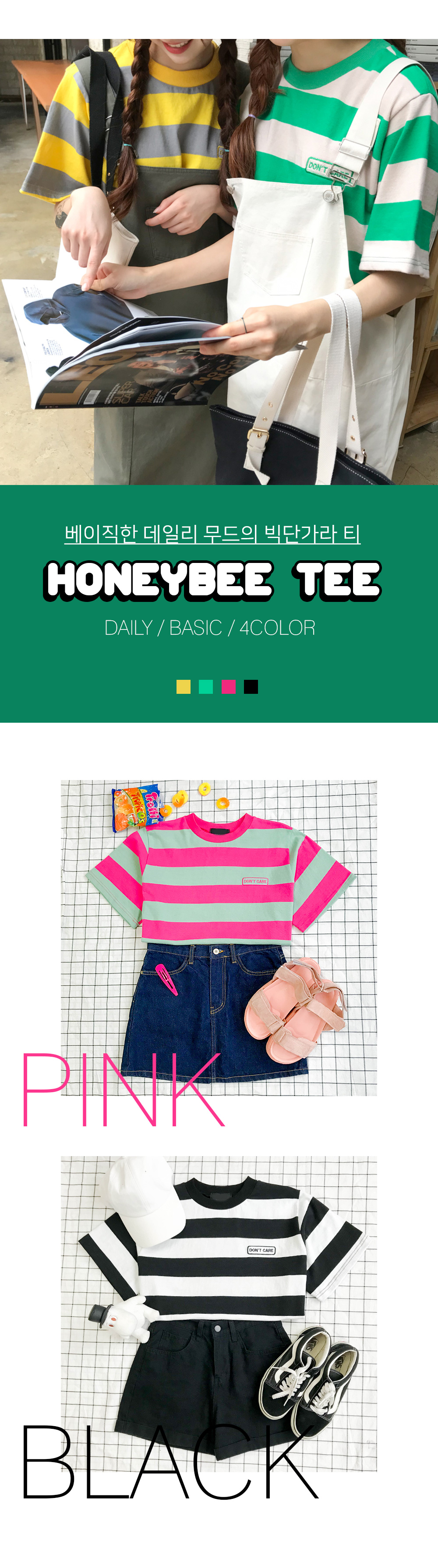 Honeybee Tigara short sleeve tee