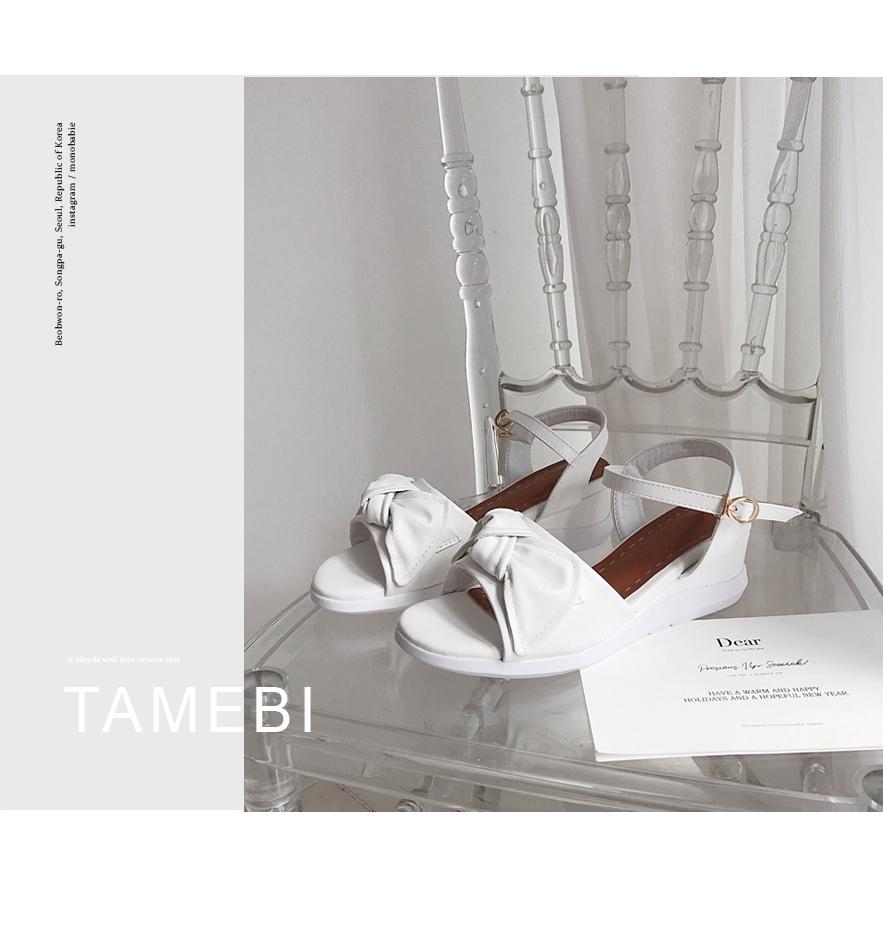 Tambi 4.5cm