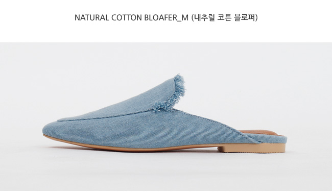 Natural cotton bloafer_M (size : 230,235,240,245,250)
