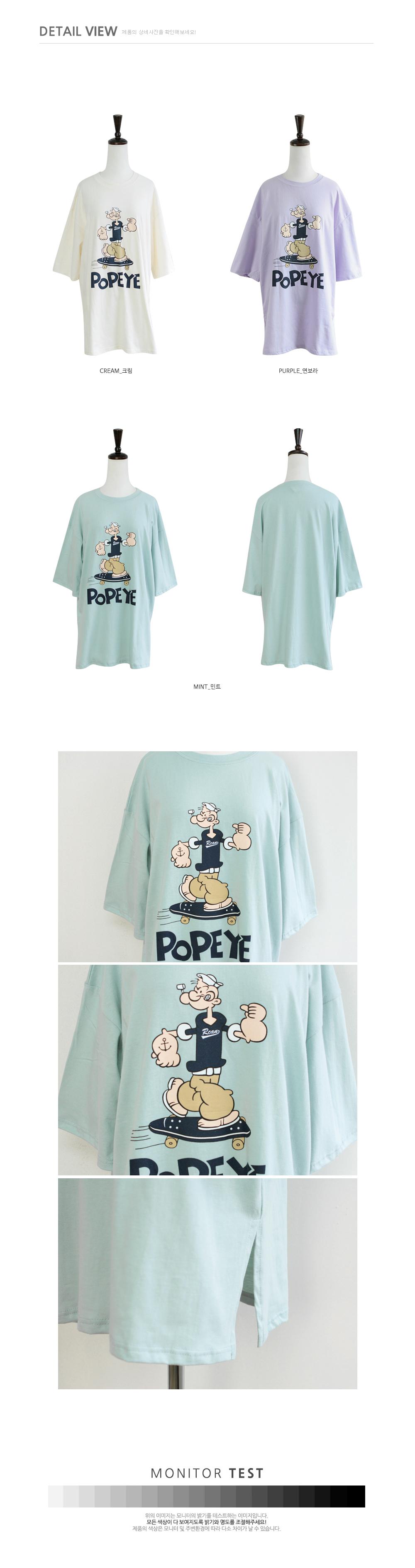 Popeye half-t