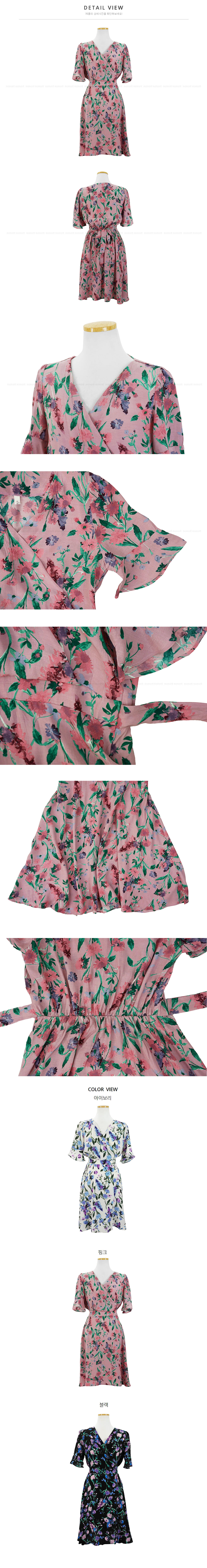 Flower frill chiffon ribbon strap dress 3color