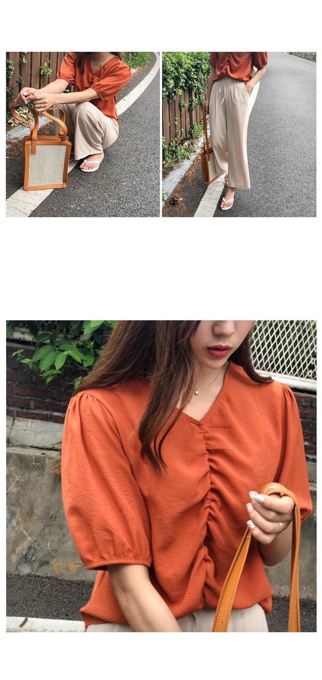 Puff Cozy Shirring Blouse